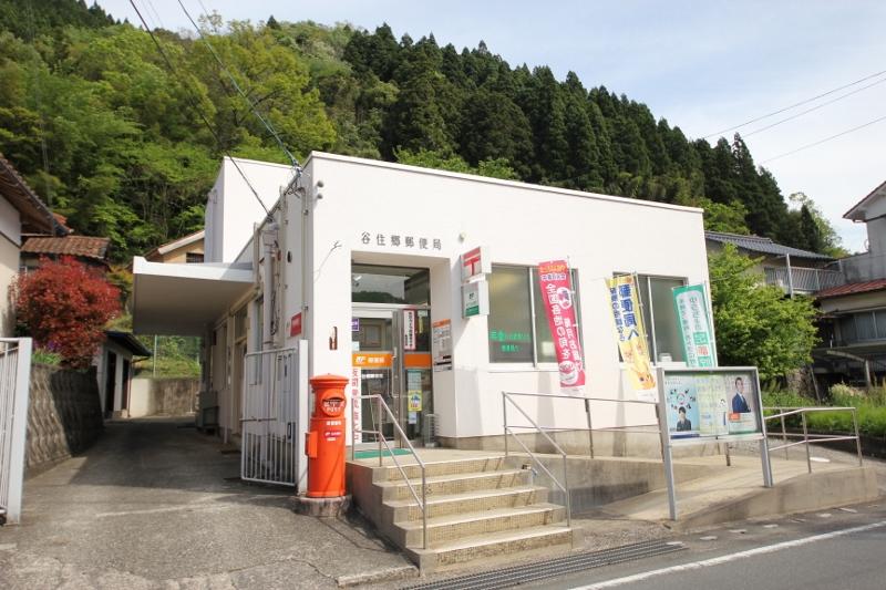谷住郷郵便局外壁防水修繕工事