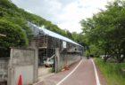 今週の旧山崎家住宅