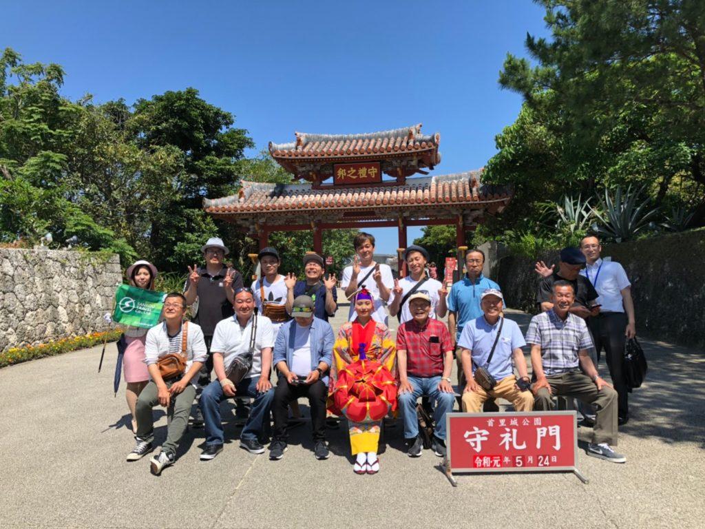 沖縄旅行 ~社員旅行2019~