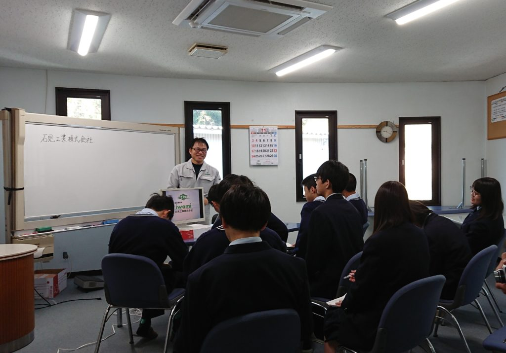島根中央高校・企業見学