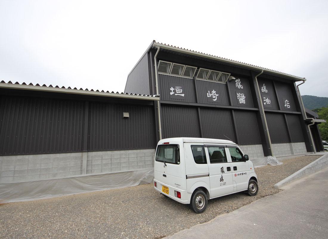 垣崎醤油店作業場新築工事